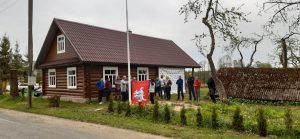 Istorinės vėliavos pakeitimo ceremonija